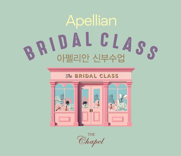 thechapel_apellian_event_190930